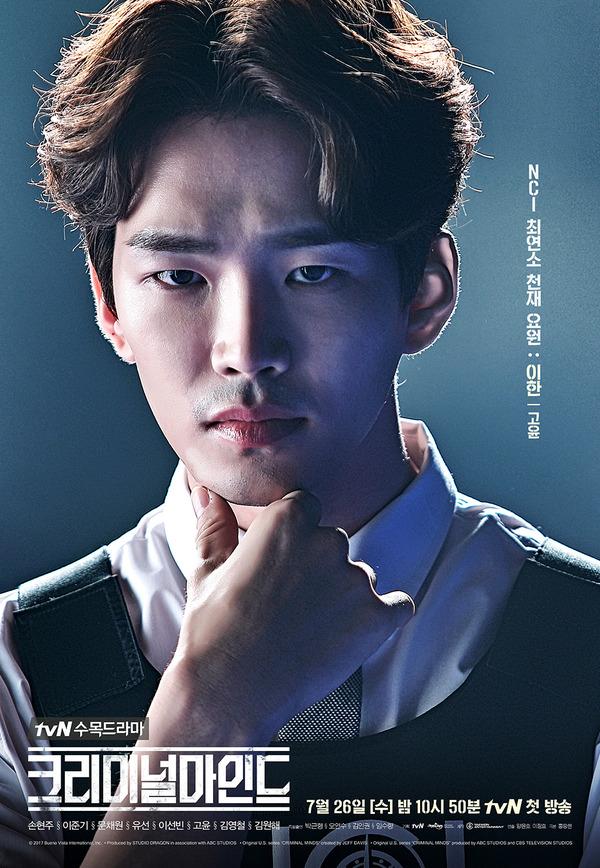 tvN 20170726-13