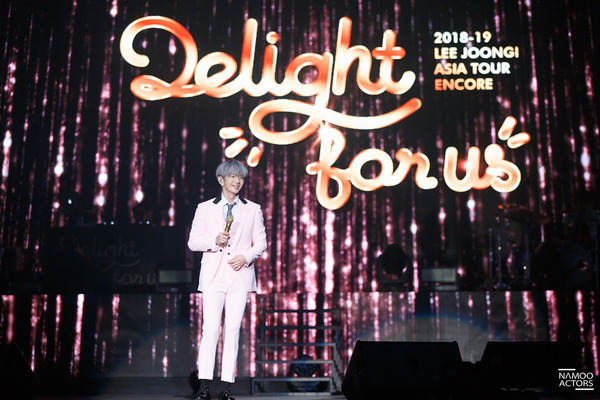 PERFORMANCE 2019 LEE JOONGI ASIA TOUR DELIGHT  For Us -1