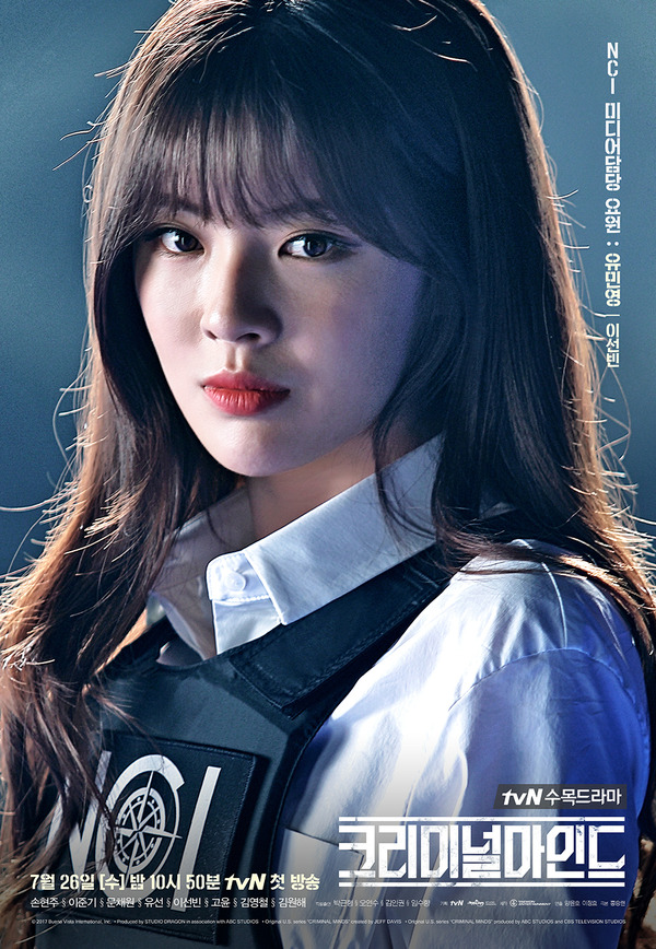 tvN 20170726-11