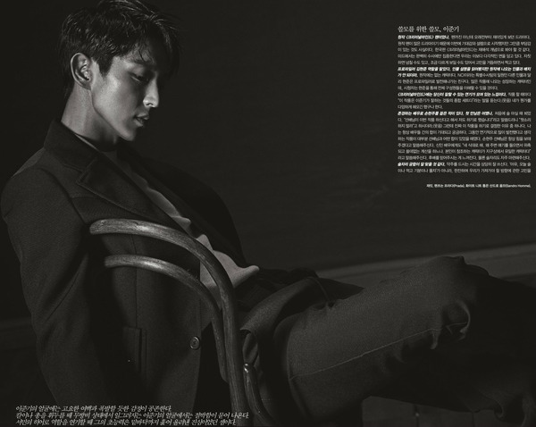 20170621 Vogue Magazine-2
