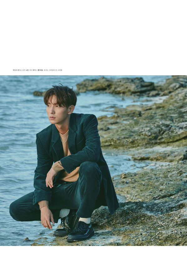 20180311 The Star Magazine-10