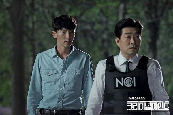 tvN 20170726-22-1