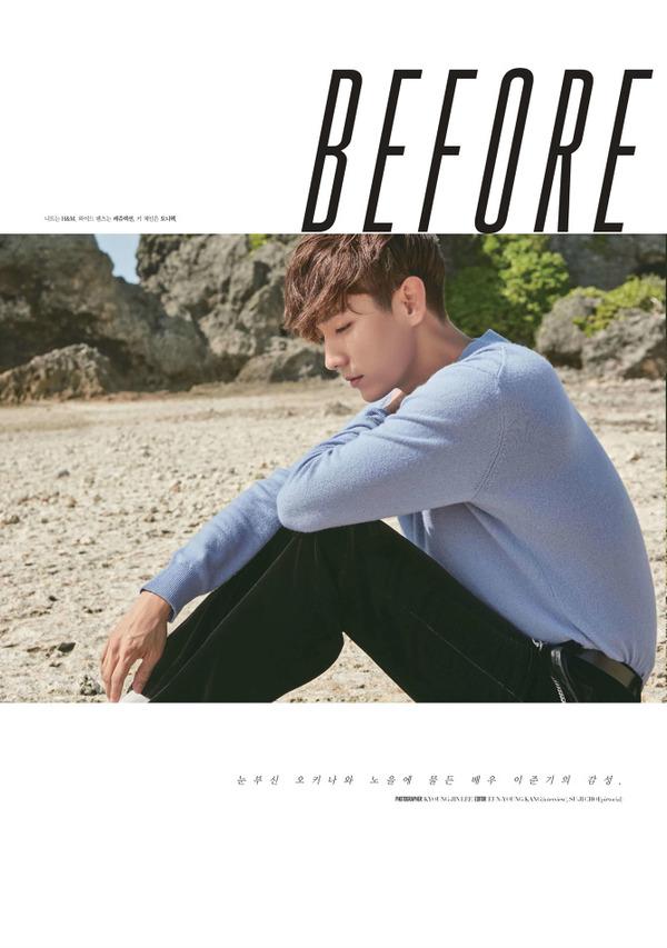 20180311 The Star Magazine-2