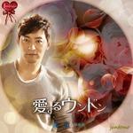 愛するウンドンレーベル-1