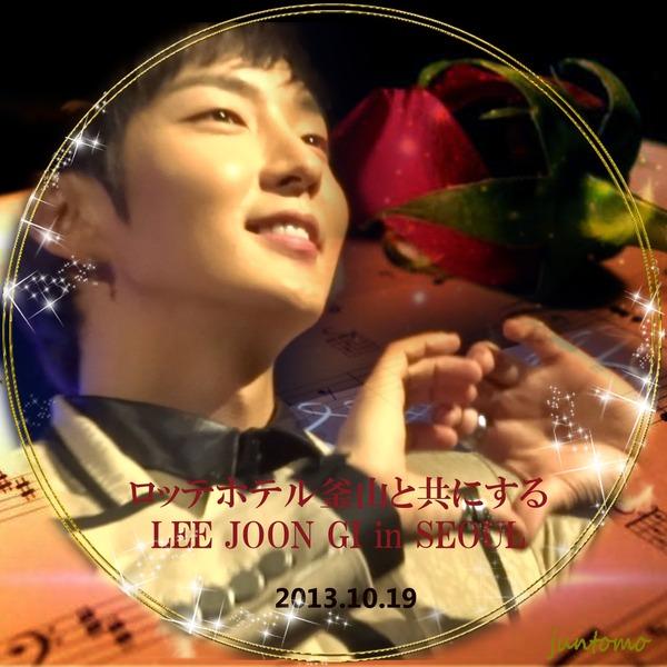 20131019 in SEOUL-1