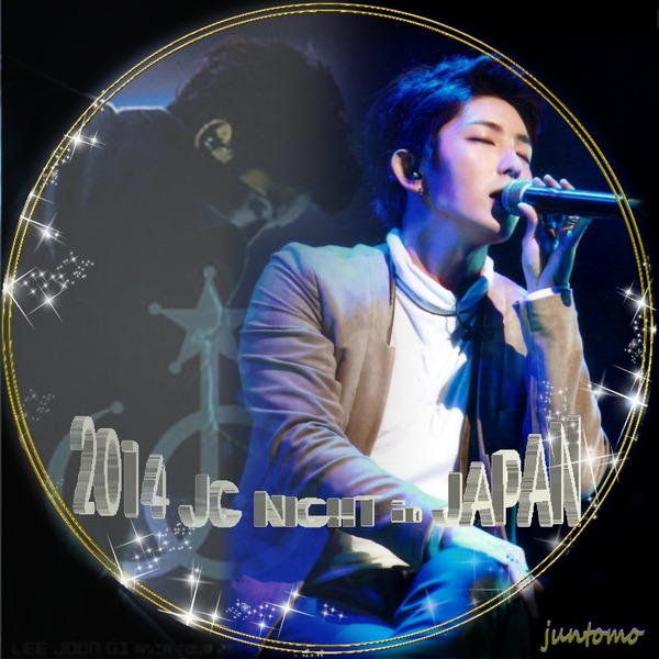 2014 JG NIGHT in JAPAN レーベル-10