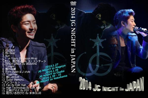2014 JG NIGHT in JAPAN ジヤケット
