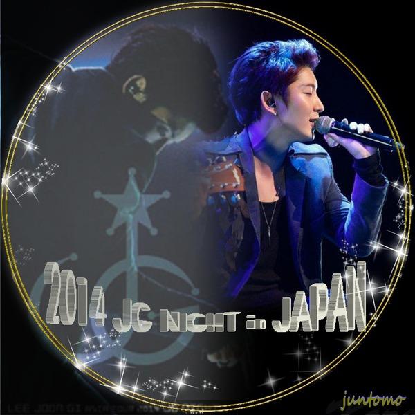 2014 JG NIGHT in JAPAN レーベル-1