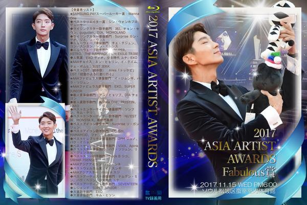20171115 AAAファビュラス賞ジャケット-6