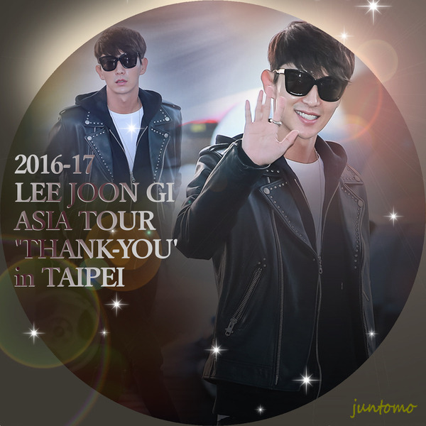 20170107  ASIA TOUR 'THANK-YOU' Taipeiへ レーベル-