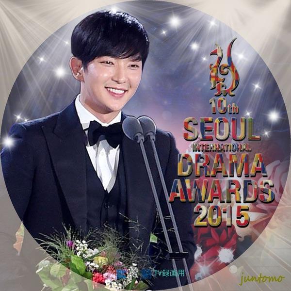 20150910 ソウルドラマアワード2015-3