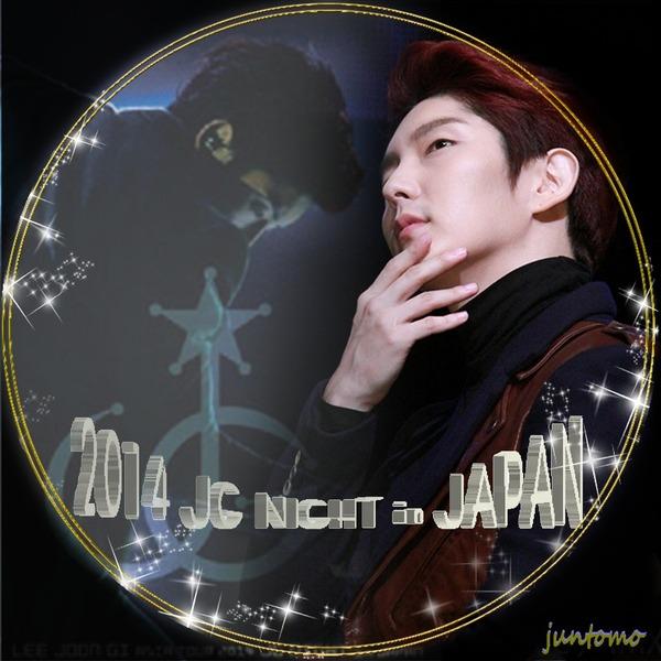 2014 JG NIGHT in JAPAN レーベル-3