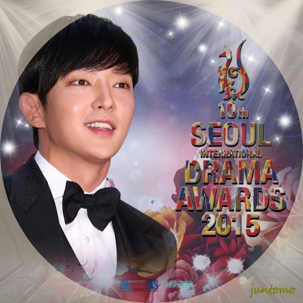 20150910 ソウルドラマアワード2015-1