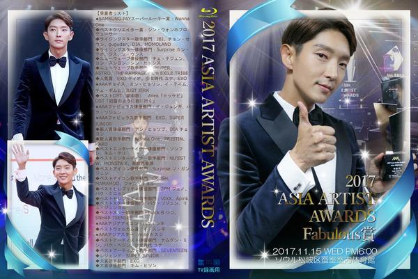 20171115 AAAファビュラス賞ジャケット-2