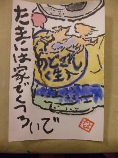 100609_201330