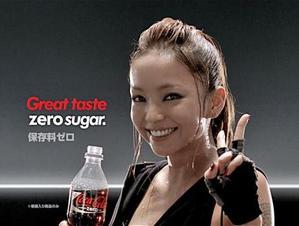 090209_安室奈美恵の『コカ・コーラ ゼロ』新CM_02