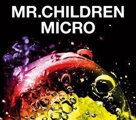 news_large_mrchildren_micro_jacket