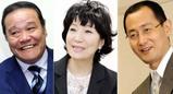 紫綬褒章を受章した西田敏行、森山良子、京都大教授の山中伸弥