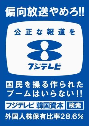fuji_korea_400_4_110821