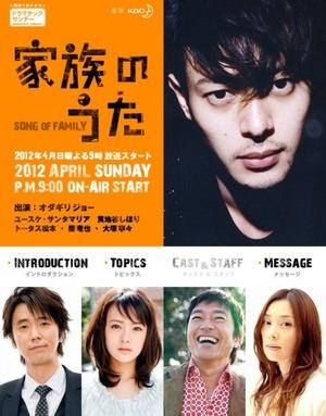 20120310_odagiri_41