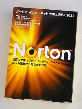 20110930_norton_01