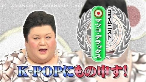 20120106_kpop_01