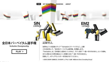 snap20110114181608