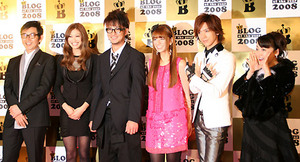 09_02_05_ブログオブザイヤー2008_01