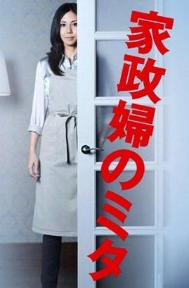 20111215_matsushima_01