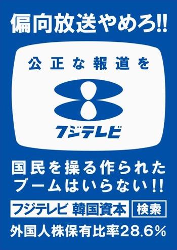fuji_korea_400_4_110821 (1)