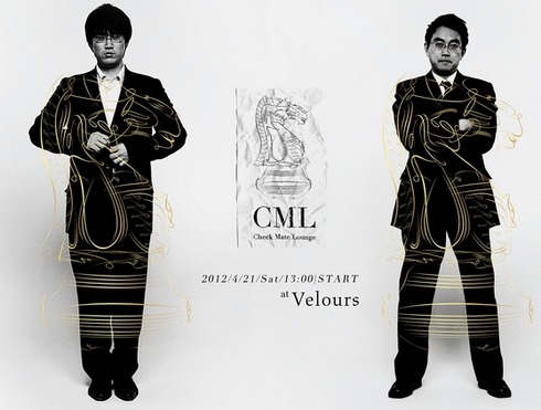 Baidu IME_2012-4-21_21-43-58