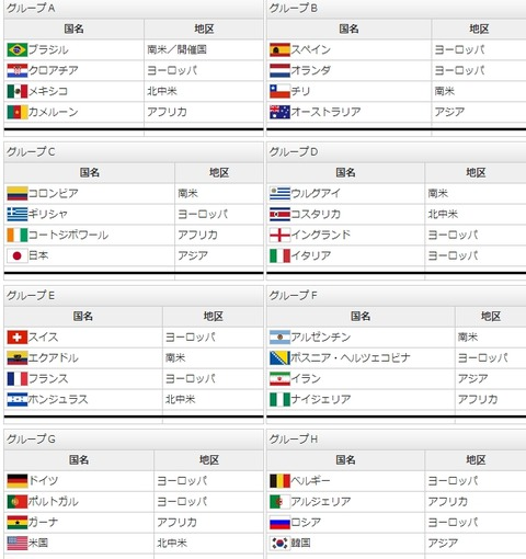 Baidu IME_2013-12-7_2-17-55