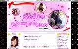 新山千春のブログ