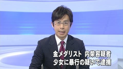 20111206_uchishiba_02