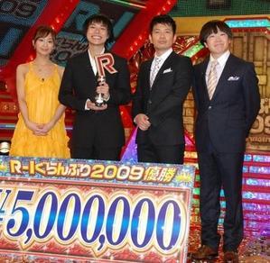 090218_R-1ぐらんぷり2009_02