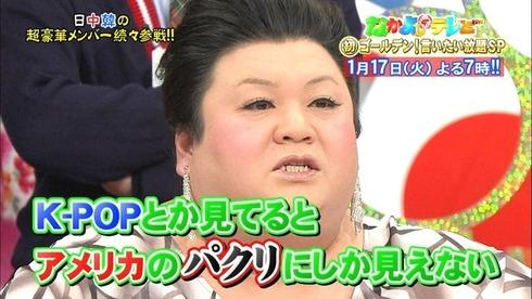 20120106_kpop_03