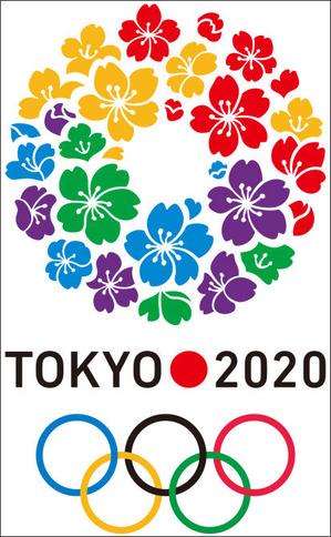 TOKYO2020EMBLEM_130910101045