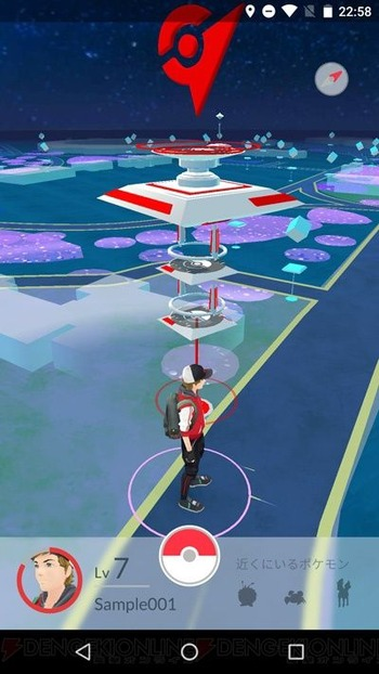 pokemongo_20_cs1w1_400x711