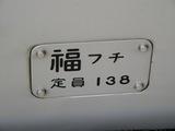 35480c16.JPG