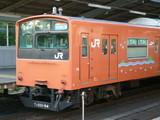 4d2911fa.JPG