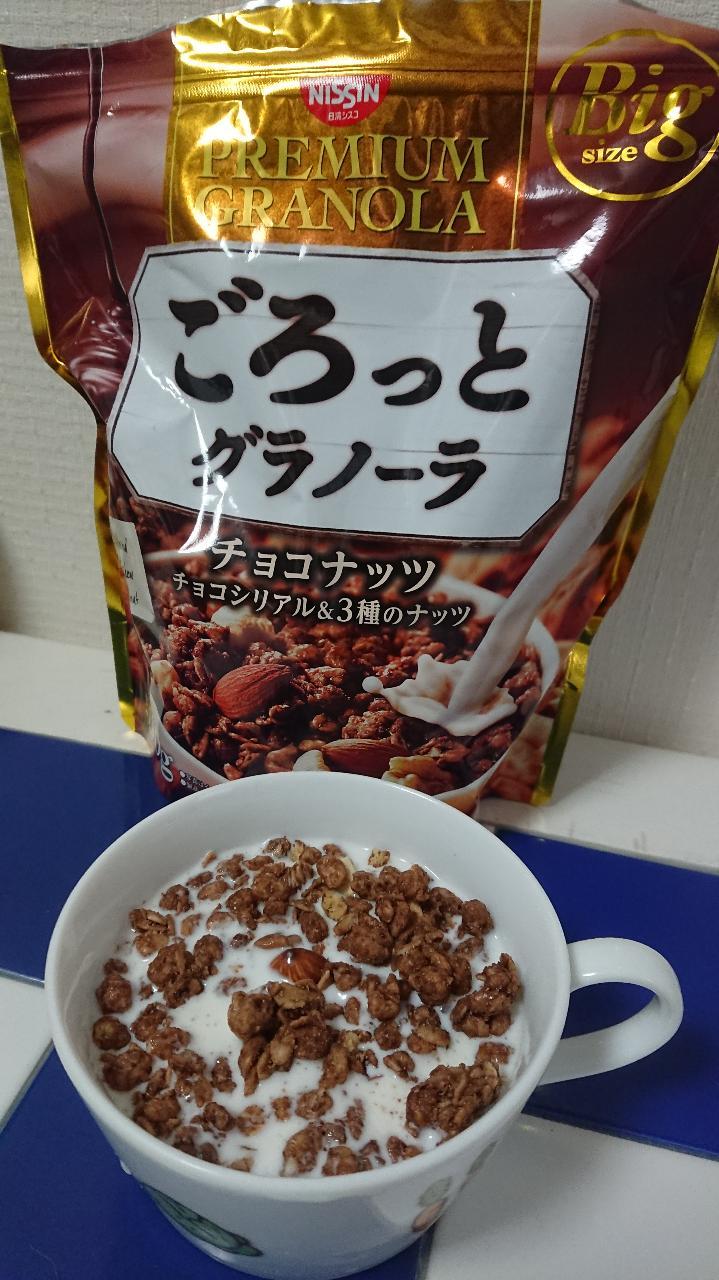 ごろ っ と グラノーラ チョコ ナッツ