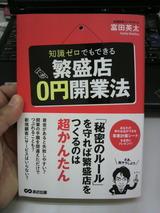 b7fe85ed.jpg