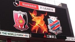 20170422浦和vs札幌