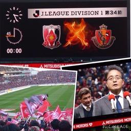 2014-12-06 2014 浦和レッズ最終戦