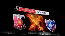 20170819浦和レッズvsFC東京