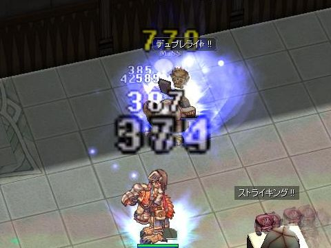 20110329e