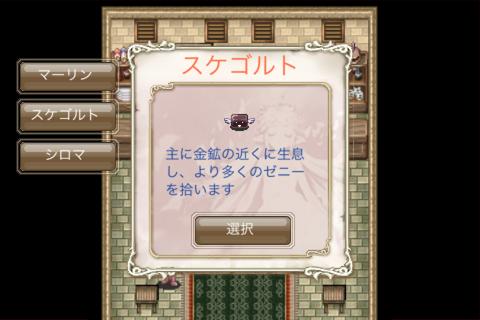 IMG_0189