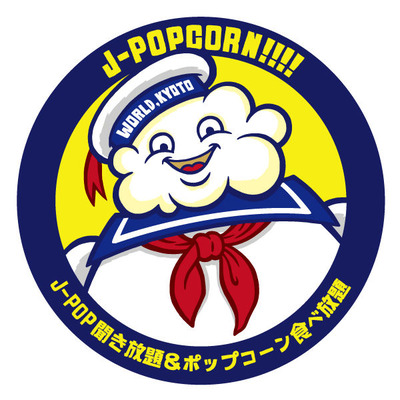 logo_jpopcorn