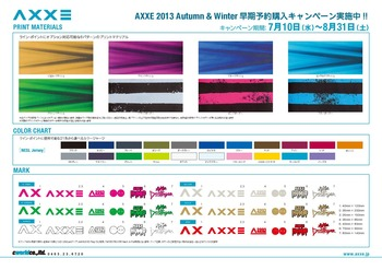 2013ax_aw_campaign0002