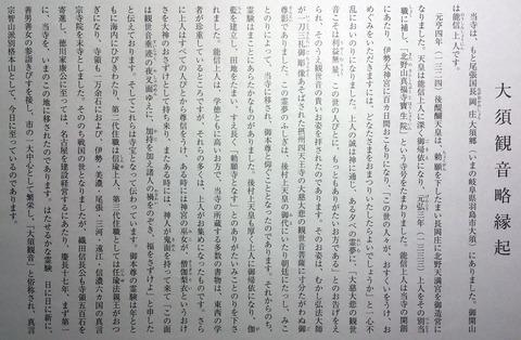 DSC_998